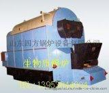 莱阳生物质蒸汽锅炉生产厂家