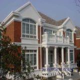 外墙翻新真石漆,外墙多彩真石漆首选厂家(400-110-9098)上海意罗涂料,