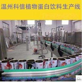全自动植物蛋白饮料生产线|植物蛋白饮料生产设备|小型植物蛋白饮料制作设备