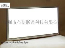 厂家直销2835贴片集成吊顶厨卫灯LED面板灯平板灯铝扣板吸顶灯
