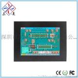武漢12.1寸WIFI/3G無線工控一體電腦廠家