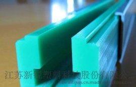 厂家专业生产玻璃机械双边机高分子耐磨板高分子耐磨导轨高分子耐磨导条