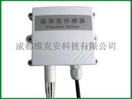 无线电温湿度报警器厂家价格