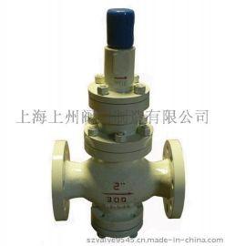 厂家直销供应 黄铜支管减压阀 液化气减压阀