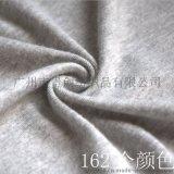 加厚32sCVC羊毛绒磨毛 1X1罗纹磨毛 针织 羊毛拉架