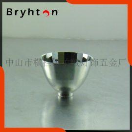 【伯敦】  铝制2寸直插反射罩_RE02064