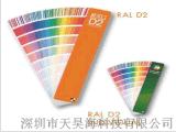 勞爾色卡K/E/D/P系列正品銷售