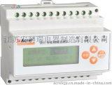 江苏安科瑞AIM-M100医疗IT系统专用绝缘检测仪