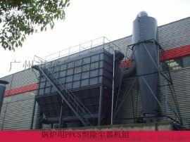 燃煤锅炉除尘设备