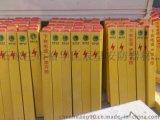 福建标志桩价格 四川燃气标志桩价格 塑钢标志桩厂家 PVC标志桩规格