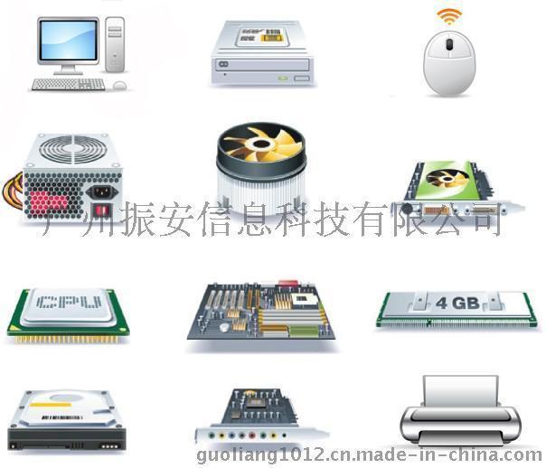供应各类电脑配件及电脑组装与批发