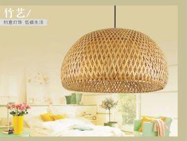 东南亚灯具现代客厅卧室餐厅书房装饰灯新古典竹灯创意led灯饰