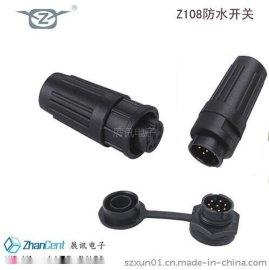 Z108系列塑料防水连接器maojwei-展讯