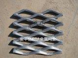 安平億利達供應8mm厚重型鋼板網