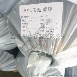 温州华仁品牌1200宽幅50公斤重量的压延PVC薄膜PVC薄膜透明膜半透明黑色PVC薄膜