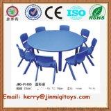 厂家直供儿童桌椅 幼儿园塑料桌椅 广州桌椅厂家 JMQ-P148D