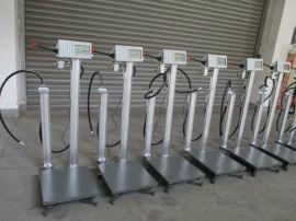 液化气灌装秤防爆秤100kg二氧化碳秤