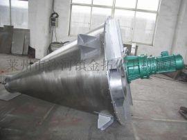 锥形混合机  金拓100-6000L