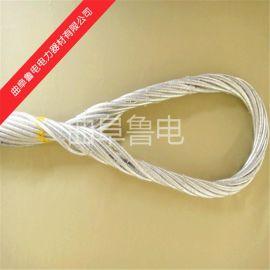 预绞式光缆金具 耐张金具 OPGW耐张线夹 优质金具产品 光缆配件