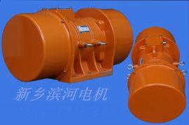 滨河电机YZS10-6振动电机功率0.75KW