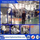 【推荐】自动单螺杆废旧塑料造粒机 塑料机械厂PE塑料造粒机
