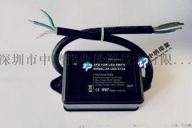 LED户外浪涌保护器 电涌保护器 防雷器 10KV高压防雷器 LED防雷器