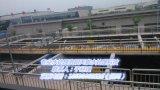 药剂厂污水处理设备供应厂家