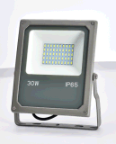 越豐照明超薄貼片投光燈