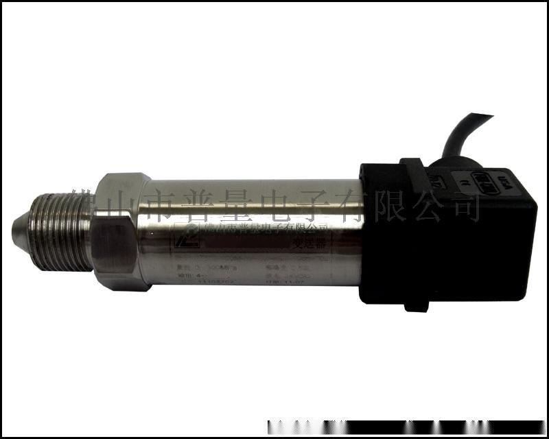 水刀机高压力压力传感器