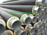 聚氨酯直埋保溫管 直埋式預制保溫管 聚氨酯發泡保溫管DN32