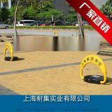 上海耐集D型遥控车位锁