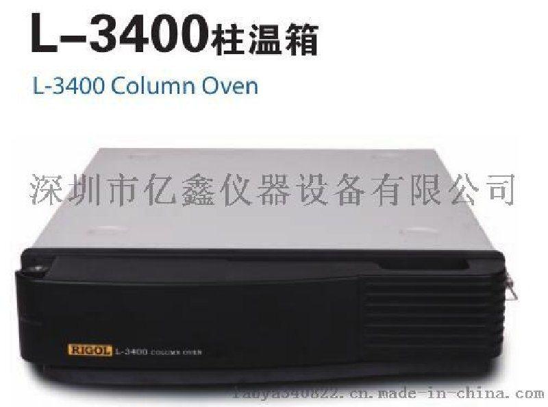 L-3000系列液相色谱仪
