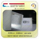 促销ntag216白卡 NFC芯片卡 ntag216标签ISO14443A智能标签卡