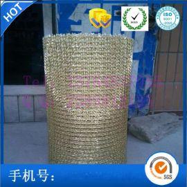 6目黃銅絲編織網廠家 電磁信號遮罩黃銅網