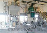 15KG大米自動包裝機、包裝秤選博陽
