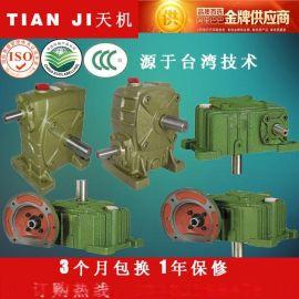 WP铸铁减速机厂家_WP铸铁减速机价格