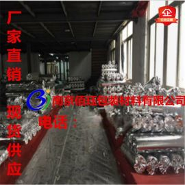 现货供应上海苏州铝塑编织膜1米1.2米1.5米2米镀铝编织布膜铝塑编织卷膜卷材机械真空包装铝塑膜