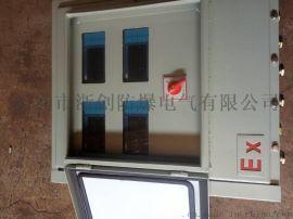 浙江防爆控制箱EXedIIT6,BXK防爆控制箱生产厂家,防爆控制箱图纸订做