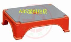 环保通用透明塑料胶粘剂高弹性耐酸碱全透明塑料胶水