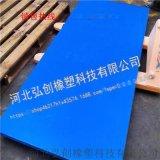 厂家生产 含油尼龙板 实心尼龙棒 品质优良