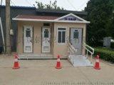河北移动环保厕所景区生态厕所厂家