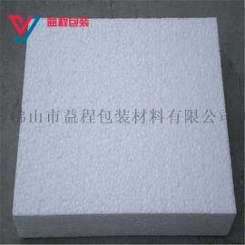 佛山泡沫板生产厂家 eps泡沫板 保温发泡板批发 保丽龙泡沫