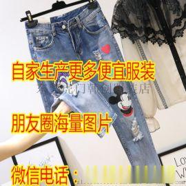 清女裝牛仔褲庫存尾貨雜款牛仔褲特價女士彈力小腳褲清