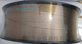 热喷涂丝铝青铜丝材料