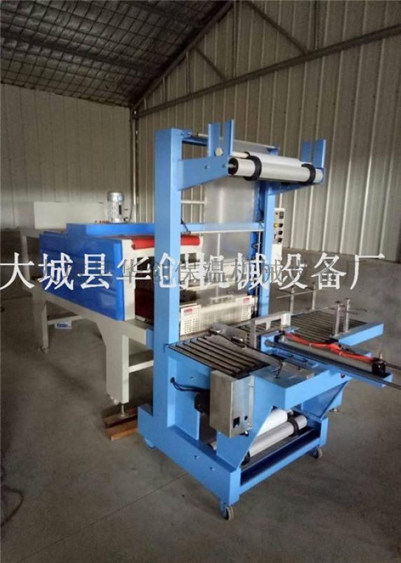 矿泉水饮料覆膜封切热收缩包装机生产厂家
