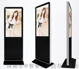 42/43寸立式广告机厂家液晶落地式单机网络安卓版触摸屏一体机