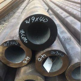 20#碳素钢管 机械结构用钢管 厚壁无缝管