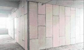 电影院 家庭 ktv室内隔音墙做法
