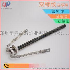 登封碳化硅加热管双螺纹硅碳棒/螺纹硅碳棒