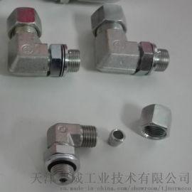 TN514可调向直角接头卡套式接头液压接头